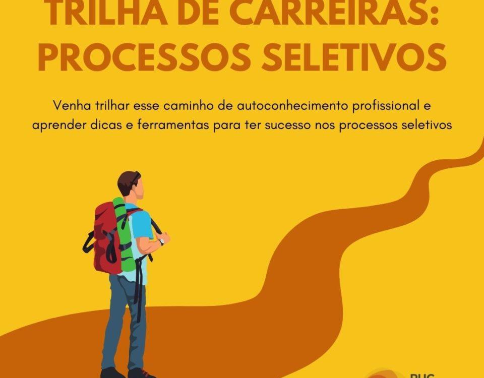 serviços oferecidos em setembro pela PUC Carreiras