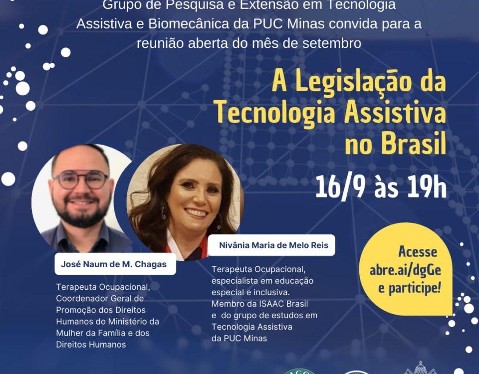 A legislação da tecnologia assistiva no Brasil